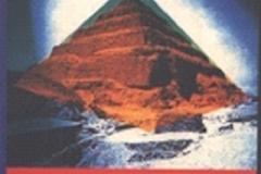 sila pyramid